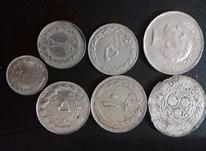 سکه های قدیمی در شیپور-عکس کوچک