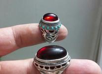 دو عدد انگشتر در شیپور-عکس کوچک