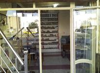 رهن و اجاره مغازه12متری دردانشگاه ازادشهرک ژاندارم در شیپور-عکس کوچک