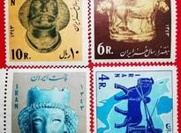 تمبر ایرانی و خارجی  در شیپور-عکس کوچک