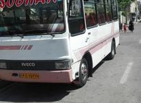 مینی بوس  اویکومدل74 در شیپور-عکس کوچک