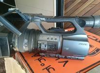 دوربین فیلمبرداری، در شیپور-عکس کوچک