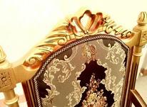مبل استیل طلایی - کمجا در شیپور-عکس کوچک