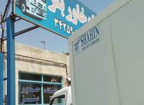 خاورکادیا 6 مدل93در تبریز در شیپور-عکس کوچک