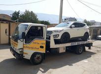 کفی خودروبر تمام هیدرولیک(امدادخودرو) در شیپور-عکس کوچک