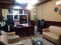 استخدام مشاور املاک ( دپارتمان تخصصی) در شیپور-عکس کوچک