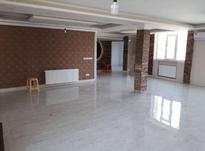 آپارتمان مسکونی 153 متری  ونک در شیپور-عکس کوچک