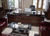 استخدام مهندس امتیازآور در شیپور-عکس کوچک