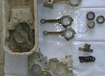قطعات مزدا 2600 در شیپور-عکس کوچک