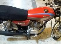 موتور هنداانژکتور موتور پلمپ. در شیپور-عکس کوچک