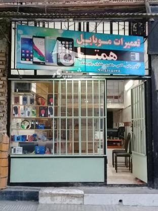 گوشیموبایل در گروه خرید و فروش کسب و کار در گلستان در شیپور-عکس1