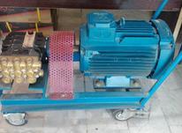 کارواش صنعتی نو تست پمپ 200 بار 3فاز موتوژن Pumpak در شیپور-عکس کوچک
