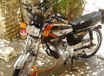 موتور سیکلت 250 کویر تازه تمیر نو در شیپور-عکس کوچک