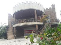ویلا باغ دو طبقه ی بسیار شیک جنگلی1200متر  در شیپور-عکس کوچک