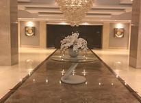 آپارتمان مسکونی 300 متری  الهیه در شیپور-عکس کوچک
