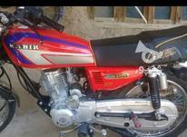 فروش موتور 150 کبیر  در شیپور-عکس کوچک