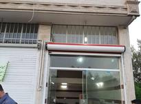 مغازه تجاری 25متری درگیلان لنگرود جاده چمخاله در شیپور-عکس کوچک