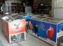 فریزر بستنی ویژه در شیپور-عکس کوچک