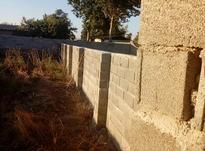 یک قطعه زمین مسکونی گرگان روستای کریم اباد در شیپور-عکس کوچک