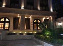 آپارتمان مسکونی 180 متری  اقدسیه در شیپور-عکس کوچک
