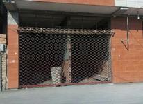 درب کرکره مغازه در شیپور-عکس کوچک