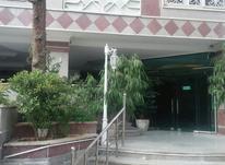 آپارتمان مسکونی 160 متری  قبا در شیپور-عکس کوچک