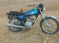 موتور 91 فوری  در شیپور-عکس کوچک