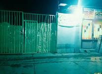 فروش زمین تجاری مسکونی در مرکز شهر  در شیپور-عکس کوچک