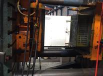 دستگاه تزریق پلاستیک 1250 تن در شیپور-عکس کوچک