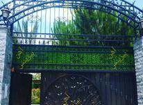 ساخت و نصب درب های باغی , درب ویلایی , خرید و فروش درب باغی در شیپور-عکس کوچک