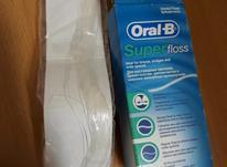 نخ دندان  ارتوندسی Oral_B در شیپور-عکس کوچک