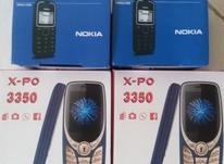 گوشی نوکیا 1280 و 3350  در شیپور-عکس کوچک