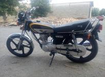 موتورسیکلت فوقالعاده سالم مارک ساوین در شیپور-عکس کوچک