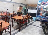 به یک کارگر ساده جهت کار در رستوران نیازمندیم  در شیپور-عکس کوچک
