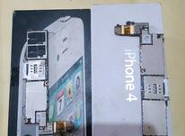 برد گوشی اپل آیفون4 (ریجسترشده، انتقال ندارد)  در شیپور-عکس کوچک