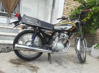 موتور 200 سی سی  در شیپور-عکس کوچک