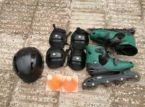 کفش اسکیت فول حرفه ای در شیپور-عکس کوچک