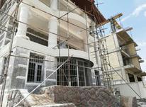 بازسازی و تعمیرات ساختمان  در شیپور-عکس کوچک