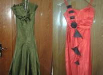 فروش لباس مجلسی جهرم در شیپور-عکس کوچک