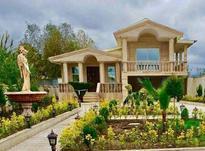 ویلا باغ420متری نیم پیلوت شهرکی  در شیپور-عکس کوچک