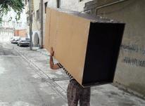 اتو باربری واثاث کشی تخصصی  در شیپور-عکس کوچک