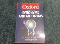 کتاب علمی انگلیسی در شیپور-عکس کوچک