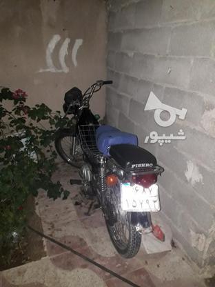 فروش موتور سیکلت در شهرستان جهرم در گروه خرید و فروش وسایل نقلیه در فارس در شیپور-عکس1