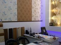 کاغذ دیواری و پارکت در شیپور-عکس کوچک