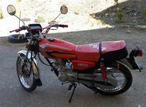 موتورسیکلت ساوین در شیپور-عکس کوچک