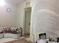 57 متر آپارتمان در طوس  در شیپور-عکس کوچک