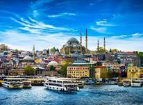 تور ترکیه استانبول در شیپور-عکس کوچک