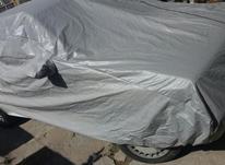 فروش چادر ضد آب پراید در شیپور-عکس کوچک