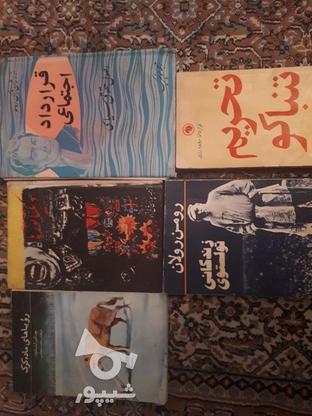 کتاب رمان و تاریخی قدیمی در گروه خرید و فروش ورزش فرهنگ فراغت در تهران در شیپور-عکس1