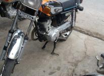 موتور مزایده تمیز سالم  فابریک در شیپور-عکس کوچک